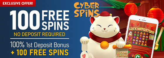 CyberSpins Exclusive Offer